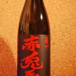 薩洲 赤兎馬 濱田酒造【感想】華やかな香りとすっきりとした甘み