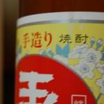 安くておいしい芋焼酎リスト