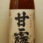 しま甘露/高崎酒造 -酒評-