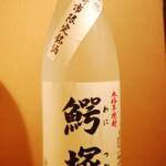鰐塚/すき酒造【酒評】ジョイホワイトを使用した宮崎限定の芋焼酎