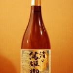 大河ドラマにちなんでつくられた焼酎【酒評】渚の篤姫御殿/中俣合名