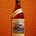 桜島 年号焼酎 2008年/本坊酒造【感想】2008年の桜島の新焼酎