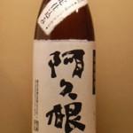 阿久根/鹿児島酒造 -酒評-