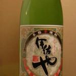 伊佐や/大海酒造 -酒評-