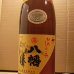 八幡/高良酒造 -酒評-