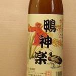 鴨神楽/小牧醸造 -酒評-