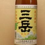 三岳/三岳酒造 -酒評-