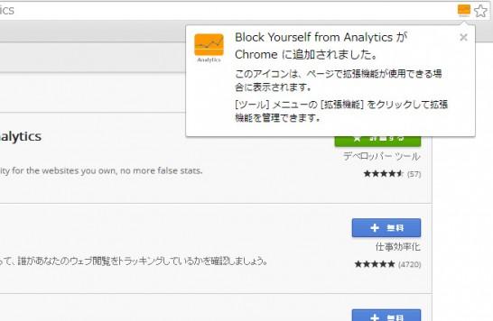 block-yourself-ga03