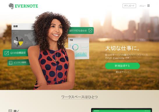 evernote_com