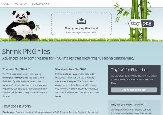 tinypng_com