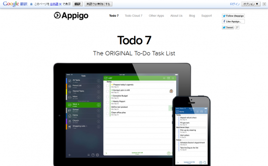 www_appigo_com_todo-task-and-to-do-list_html