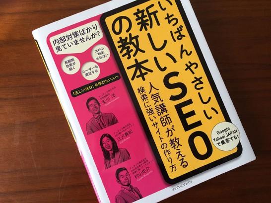 photo-2015-02-01-14-29-32