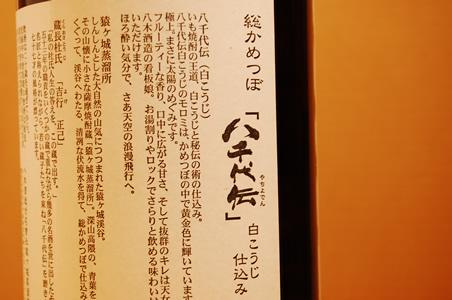 DSC_1324.jpg